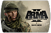 Arma 2 Complete Collection + DayZ Mod (ключ для ПК)