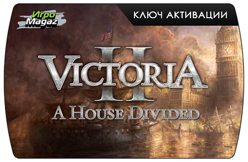 Victoria 2 – A House Divided