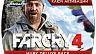 Far Cry 4 – Hurk Deluxe Pack