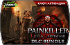 Painkiller Hell and Damnation: DLC Bundle