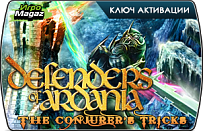 Defenders of Ardania Conjurer's Tricks (ключ для ПК)