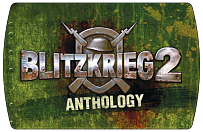 Blitzkrieg 2 Anthology (ключ для ПК)