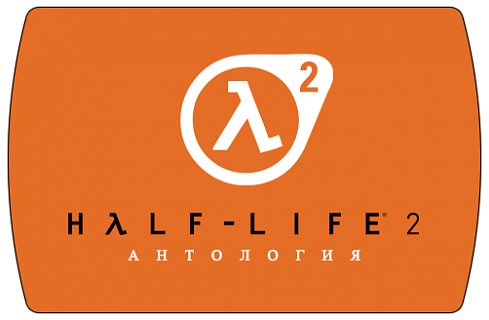 Half-Life 2 Anthology