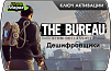 The Bureau XCOM Declassified - Code Breakers