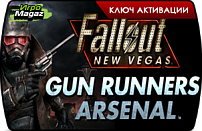 Fallout New Vegas - Gun Runners Arsenal