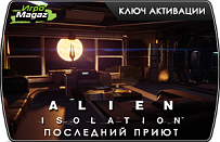 Alien Isolation – Safe Haven