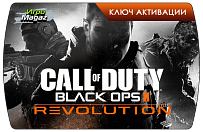Call of Duty Black Ops II - Revolution
