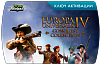 Europa Universalis IV – Conquest Collection (ключ для ПК)