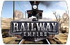 Railway Empire (ключ для ПК)