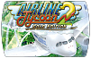 Airline Tycoon 2 Gold Edition (ключ для ПК)