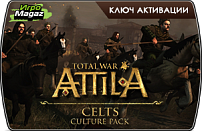Total War: Attila – Celts Culture Pack