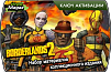 Borderlands 2 – Collector's Edition Pack