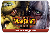 Warcraft 3 Gold (ключ для ПК)