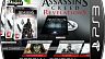 Assassin's Creed: Откровения Special Edition для PS3