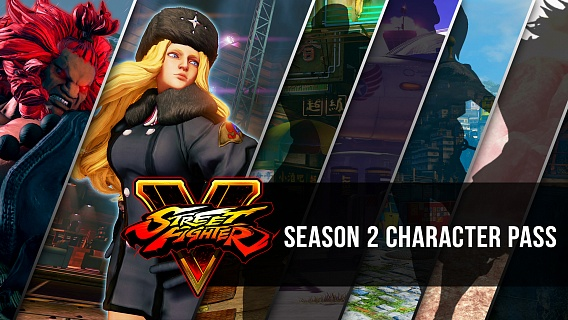 Street Fighter V – Season 2 Character Pass