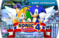 Sonic the Hedgehog 4 – Episode II (ключ для ПК)