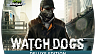 Watch Dogs Deluxe Edition (ключ для ПК)