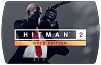 Hitman 2 Gold Edition (ключ для ПК)