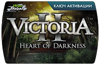Victoria II A Heart of Darkness