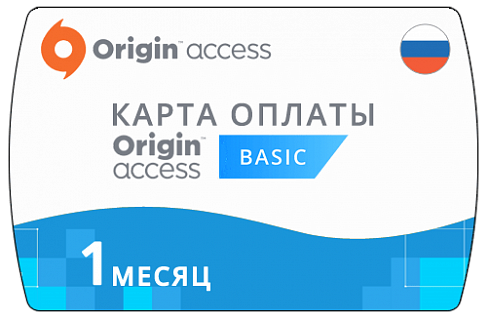 EA Origin Access Basic (ключ для ПК)