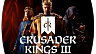 Crusader Kings III (ключ для ПК)