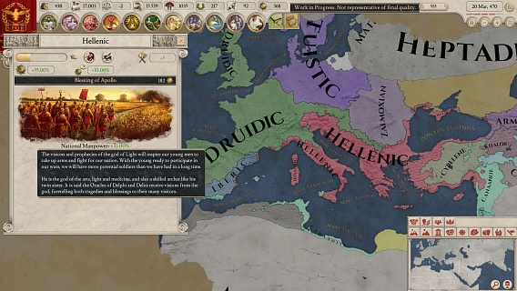 Imperator Rome Deluxe Edition