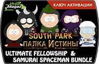 South Park The Stick of Truth – Ultimate Fellowship & Samurai Spaceman Bundle