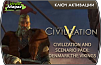 Sid Meier's Civilization V – Civilization & Scenario Double Pack Denmark The Vikings
