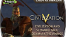 Sid Meier's Civilization V – Civilization & Scenario Double Pack: Denmark The Vikings