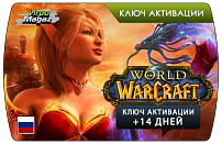 World of Warcraft: Gold (14 дней, RU)