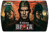 В тылу врага (Soldiers Heroes of World War II) (ключ для ПК)