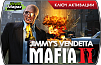 Mafia 2 – Jimmy's Vendetta (ключ для ПК)