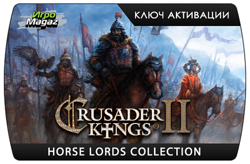 Crusader Kings II – Horse Lords Collection