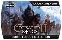 Crusader Kings II: Horse Lords Collection