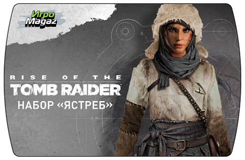 Rise of the Tomb Raider - The Sparrowhawk Pack