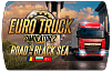 Euro Truck Simulator 2 – Road to the Black Sea (ключ для ПК)