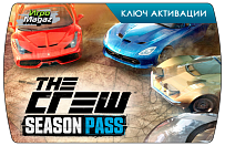 The Crew Season Pass (ключ для ПК)