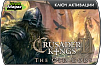 Crusader Kings II – The Old Gods (ключ для ПК)
