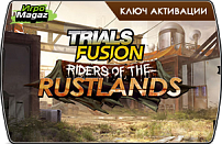 Trials Fusion Riders of the Rustlands