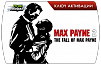 Max Payne 2 The Fall of Max Payne (ключ для ПК)