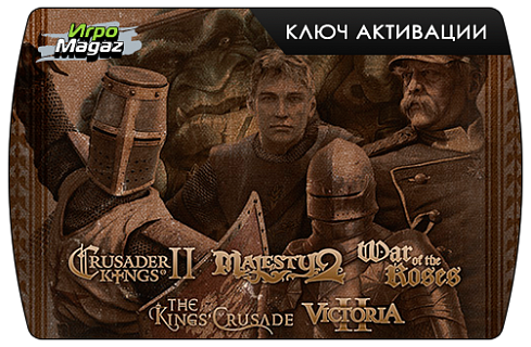 Paradox Kings and Queens Bundle (ключ для ПК)