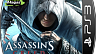 Assassin's Creed для PS3