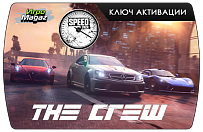 The Crew – Speed Car Pack (ключ для ПК)