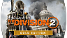 Tom Clancy's The Division 2 Gold Edition (ключ для ПК)