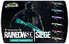 Tom Clancy's Rainbow Six: Siege. Набор Самоцветы