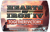 Hearts of Iron IV – Together for Victory (ключ для ПК)