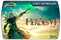 Might & Magic Heroes 6 Gold Edition
