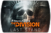 Tom Clancy's The Division – Last Stand