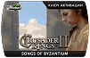 Crusader Kings II – Songs of Byzantium (ключ для ПК)