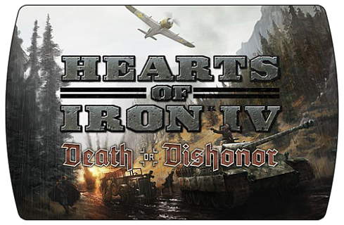 Hearts of Iron IV – Death or Dishonor (ключ для ПК)